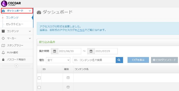 new_top_menu.png