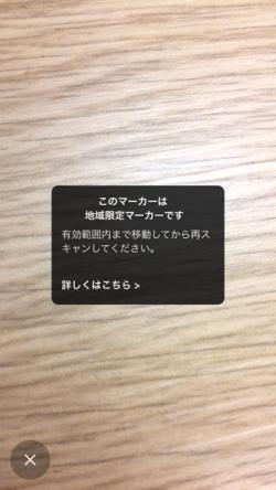 no_message
