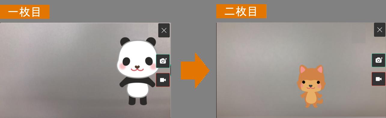 横長画像サイズ異なる